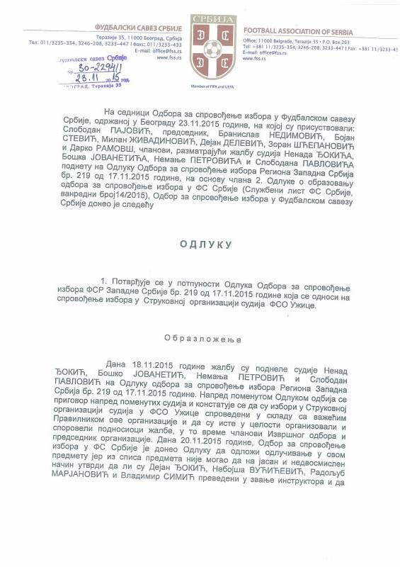 pajovic-page-0