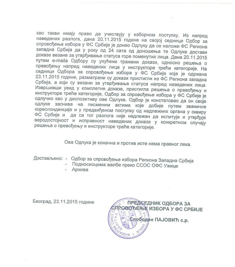 pajovic-page-1